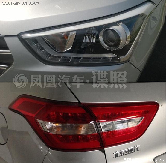 2015 Hyundai ix25 headlamp and tail lamp