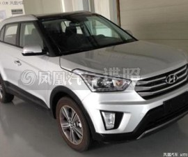 2015 Hyundai ix25 spotted in China