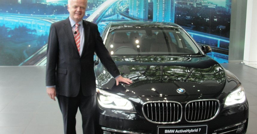 BMW ActiveHybrid 7 Launch