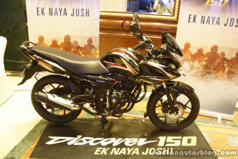 2014-Bajaj-Discover-150F-side-profile