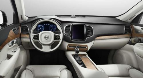 2015 volvo XC90 interior profile
