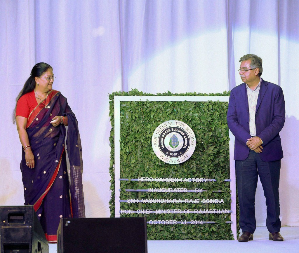 Inauguration of Hero MotoCorp manufacturing plant