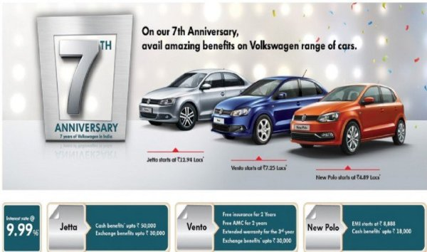 volkswagen-india-discounts