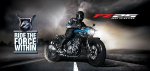 The all new FZ25. (SOURCE)