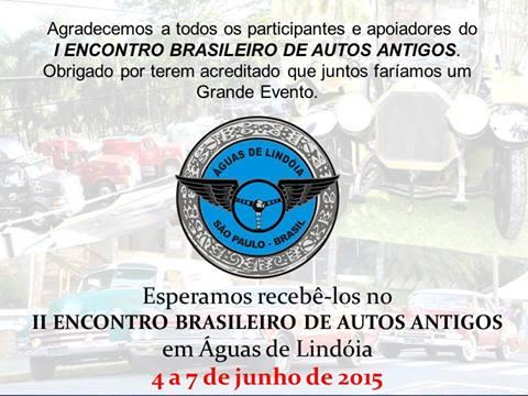 2-encontro-brasileiro-de-autos-antigos-aguas-lindoia-2015-convite