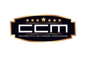 Troféu CCM