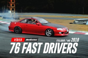 Vídeo do 76 Fast Drivers 2018