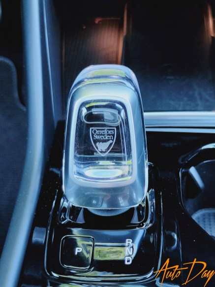 Volvo XC40 Recharge T5 - peut-être un détail pour vous, mais pour nous ça veut dire beaucoup !