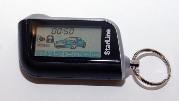 Автомобильная сигнализация с диалоговым кодом – специфика и преимущества фото