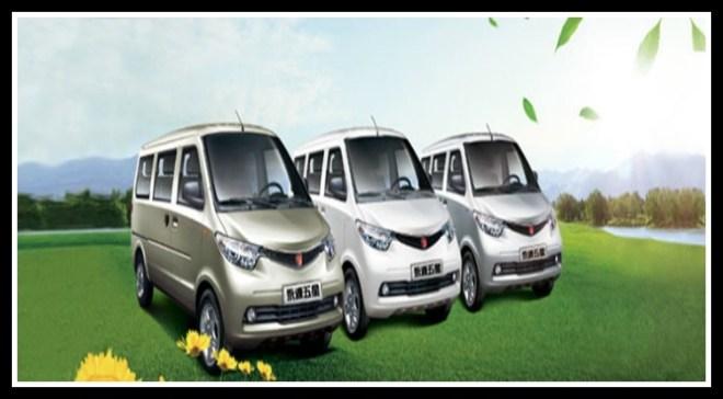FiveStar Van