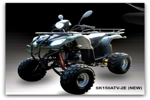Jonway ATV SK150ATV-2E (NEW)