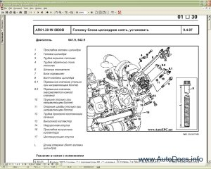 MercedesBenz Actros Service Documentation repair manual Order & Download