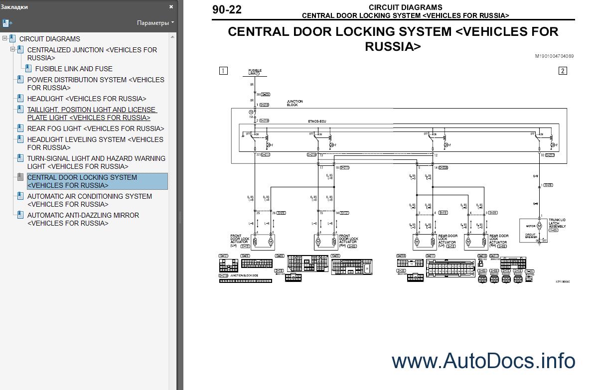 Mitsubishi Galant Service Manual Repair Manual Order Amp Download