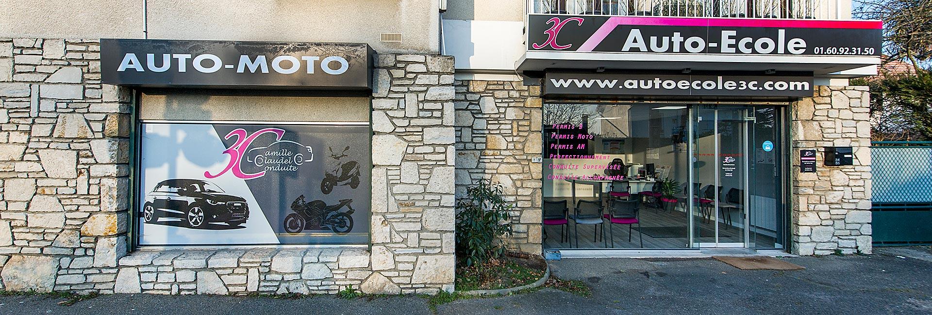 3C Auto Ecole vous accueil dans des locaux spacieux et modernes pour votre confort. Notre auto école se situe à Palaiseau tout proche du lycée Camille Claudel, du collège César Franck et de la piscine la Vague.