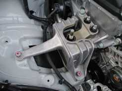 Coxim do motor, bela peça em alumínio