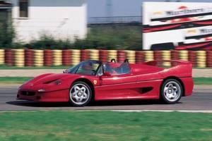 Εκατομμύρια διαμάχη σχετικά με την κλεμμένη Ferrari F50