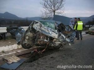 BMW accident