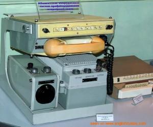 Telefon Mobil 1960