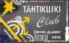 http://www.tahtikuski.fi/