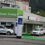 Green Energy Center Innsbruck