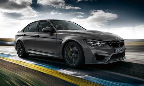 Yeni BMW M3 CS tanıtıldı