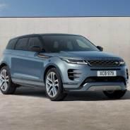 Range Rover Evoque yenilendi