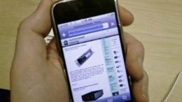 iPhone 30th June 2007