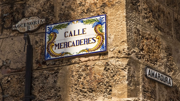 Calle Mercaderes museum