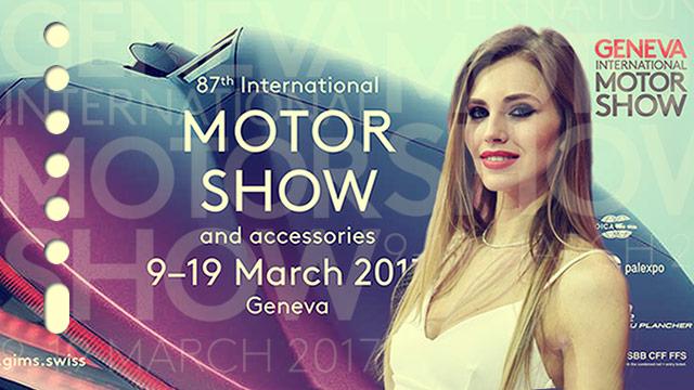 87. međunarodni salon automobila u Ženevi, 2017.