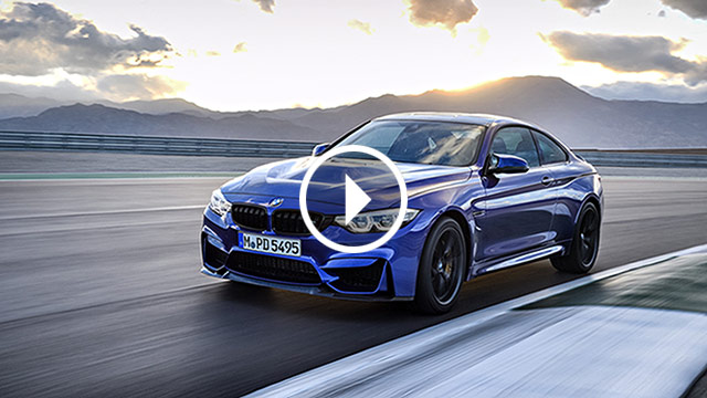BMW predstavio M4 CS