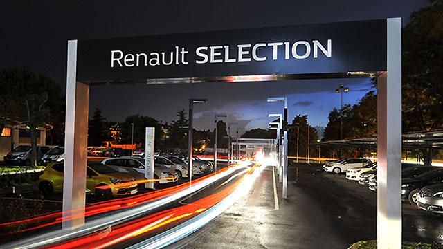 Renault pokreće novi prodajni program za rabljena vozila – Renault SELECTION