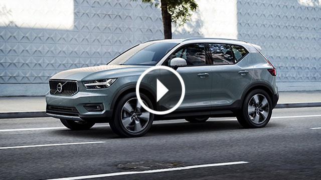 Volvo predstavio XC40