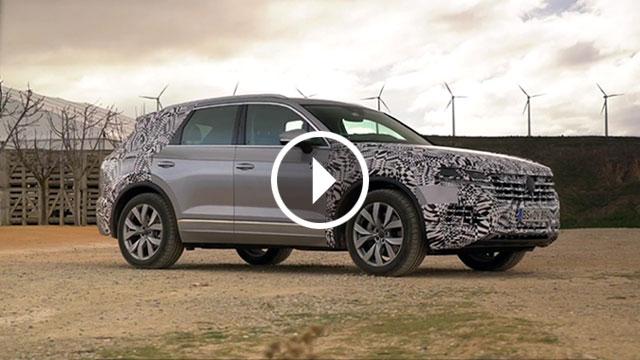 Volkswagen najavio novi Touareg