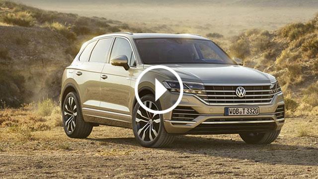Volkswagen predstavio novi Touareg