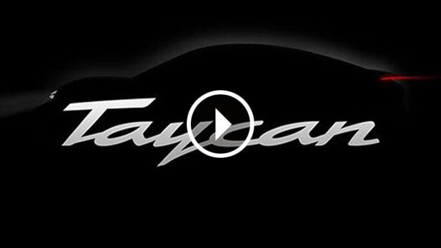 Porsche Taycan – Mission E dobio produkcijsko ime