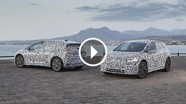Volkswagen najavio produkcijski ID