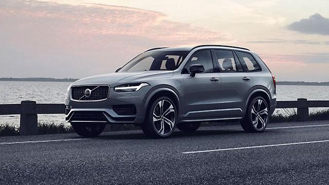 Volvo predstavio osvježeni XC90