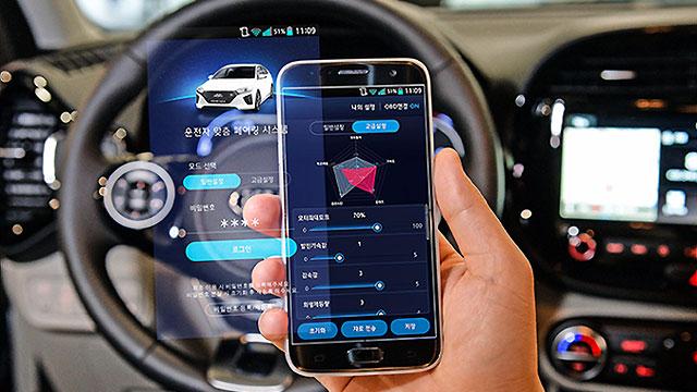 Kia – prilagođavanja performansi električnih vozila pomoću pametnih telefona