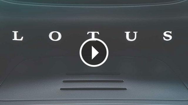 Lotus najavio električni hiperautomobil Type 130