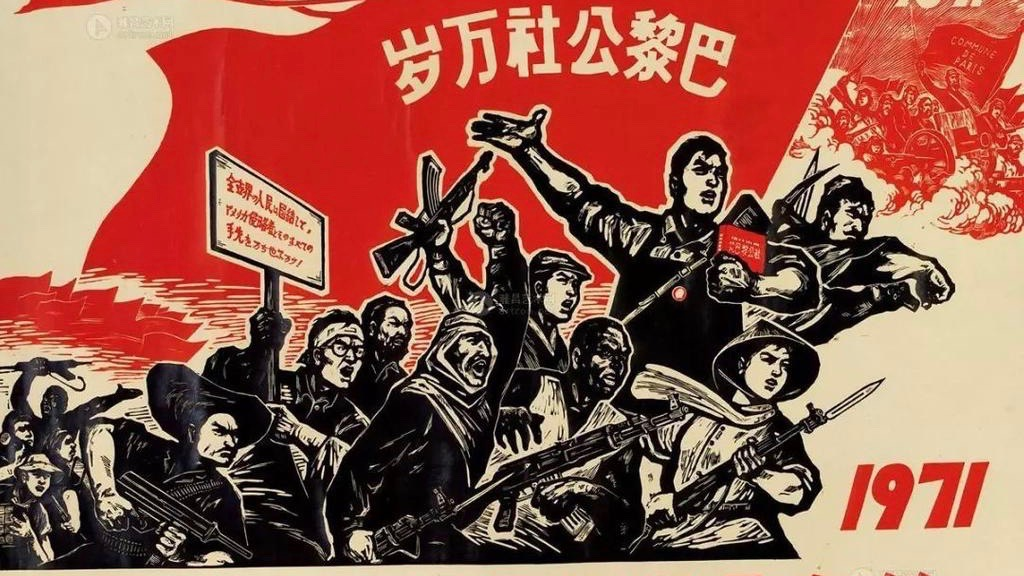 Guangzhou 1927: Die Pariser Commune des Ostens