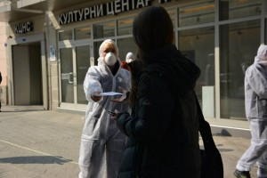 Dekontaminacija YIHR KCNS 2