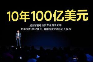 Η Xiaomi είναι έτοιμη να μπει στο πεδίο των ηλεκτρικών αυτοκινήτων