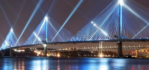 QueensferryCrossing