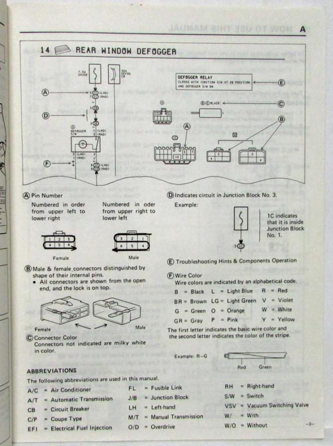 1987 toyota celica electrical wiring diagram manual