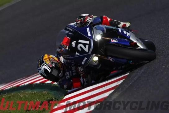 Pneu Bridgestone Moto: Vencedor 8 horas Suzuka 2016