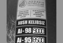 Jizzakh Petroleum Benzin Tashkent Цена