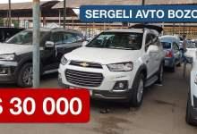 Цены на авторынке Сергели Sergeli Avto Bozori Narxlari