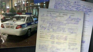 Сотрудник ППС оштрафован за неправильную парковку