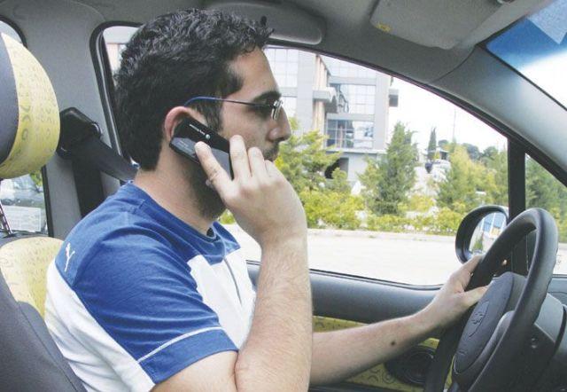 Image result for Οδήγηση στη ΛΕΑ