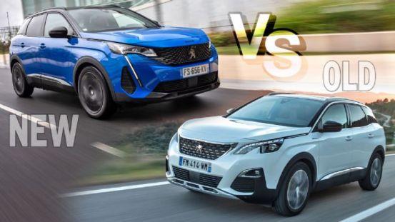Το νέο Peugeot 3008 σε σύγκριση με το προηγούμενο